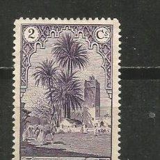 Sellos: MARRUECOS EDIFIL NUM. 106 USADO. Lote 192317312