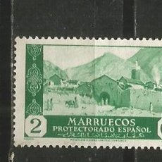 Sellos: MARRUECOS EDIFIL NUM. 134 USADO. Lote 192317503