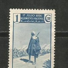Sellos: MARRUECOS EDIFIL NUM. 169 USADO. Lote 192317705