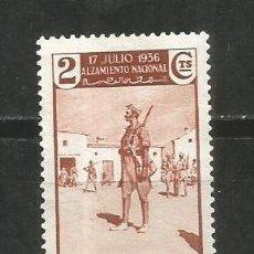 Sellos: MARRUECOS EDIFIL NUM. 170 USADO. Lote 192317743