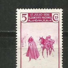 Sellos: MARRUECOS EDIFIL NUM. 171 USADO. Lote 192317792