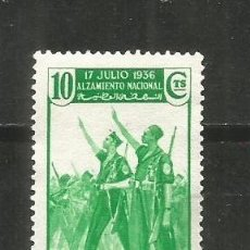 Sellos: MARRUECOS EDIFIL NUM. 172 USADO. Lote 192317815