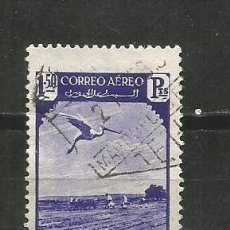 Sellos: MARRUECOS EDIFIL NUM. 193 USADO. Lote 192317908