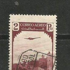Sellos: MARRUECOS EDIFIL NUM. 194 USADO. Lote 192317998