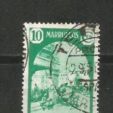 Sellos: MARRUECOS EDIFIL NUM. 197 USADO. Lote 192318131