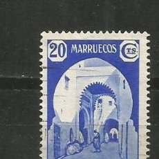 Sellos: MARRUECOS EDIFIL NUM. 199 USADO. Lote 192318178