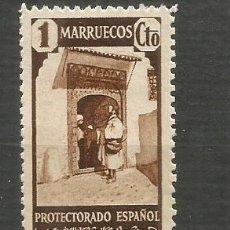 Sellos: MARRUECOS EDIFIL NUM. 200 USADO. Lote 192318242
