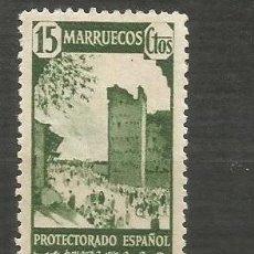 Sellos: MARRUECOS EDIFIL NUM. 204 USADO. Lote 192318287