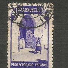 Sellos: MARRUECOS EDIFIL NUM. 205 USADO. Lote 192318367