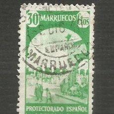 Sellos: MARRUECOS EDIFIL NUM. 207 USADO. Lote 192318453