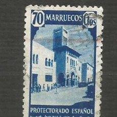Sellos: MARRUECOS EDIFIL NUM. 211 USADO. Lote 192318506