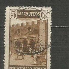 Sellos: MARRUECOS EDIFIL NUM. 234 USADO. Lote 192318563