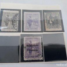 Sellos: SERIES COMPLETAS COLONIA GUINEA. 1941 Y 1942. EDIFIL 264 + 265 * + 266 + 267. Lote 192440597