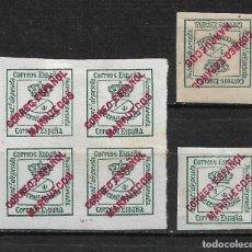 Selos: ESPAÑA MARRUECOS 1903 - 1909 EDIFIL 1 * - 2/9. Lote 192697005