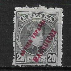 Sellos: ESPAÑA MARRUECOS 1903 - 1909 EDIFIL 6 * - 2/9. Lote 192697247