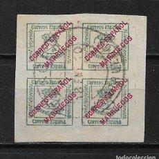 Sellos: ESPAÑA MARRUECOS 1903 - 1909 EDIFIL 1 TANGER - 2/11. Lote 192697587