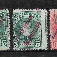 Sellos: ESPAÑA MARRUECOS 1903 - 1909 EDIFIL 3/4 - 2/11. Lote 192697735