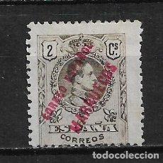 Sellos: ESPAÑA TANGER 1909 - 1914 EDIFIL 1 * - 2/11. Lote 192697935
