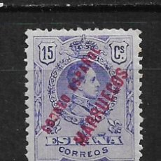 Sellos: ESPAÑA TANGER 1909 - 1914 EDIFIL 4 * - 2/11. Lote 192698030