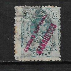 Sellos: ESPAÑA TANGER 1909 - 1914 EDIFIL 8 - 2/11. Lote 192698220