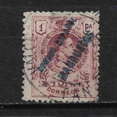 Sellos: ESPAÑA TANGER 1909 - 1914 EDIFIL 9 - 2/11. Lote 192698297