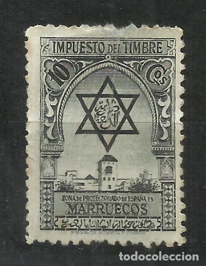 495B-SELLO FISCAL MARRUECOS ESPAÑOL 1938 IMPUESTO PIE F.N.DE MODEDA Y TIMBRE.SPAIN REVENUE AFRICA.MA (Sellos - España - Colonias Españolas y Dependencias - África - Marruecos)