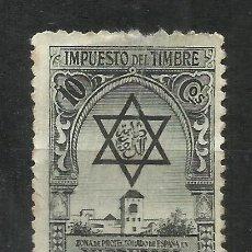 Sellos: 495B-SELLO FISCAL MARRUECOS ESPAÑOL 1938 IMPUESTO PIE F.N.DE MODEDA Y TIMBRE.SPAIN REVENUE AFRICA.MA. Lote 192739800