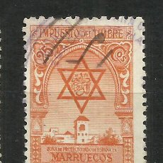 Sellos: 495C-SELLO FISCAL MARRUECOS ESPAÑOL 1938 IMPUESTO PIE F.N.DE MODEDA Y TIMBRE.SPAIN REVENUE AFRICA.MA. Lote 192739885