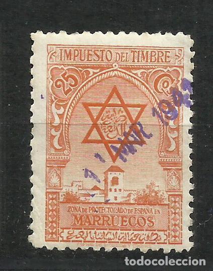 495D-SELLO FISCAL MARRUECOS ESPAÑOL 1938 IMPUESTO PIE F.N.DE MODEDA Y TIMBRE.SPAIN REVENUE AFRICA.MA (Sellos - España - Colonias Españolas y Dependencias - África - Marruecos)