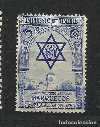 495E-SELLO FISCAL MARRUECOS ESPAÑOL 1938 IMPUESTO PIE THOS. DE LA RUE & CO LTD.LONDON SPAIN REVENUE (Sellos - España - Colonias Españolas y Dependencias - África - Marruecos)