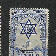 Sellos: 495E-SELLO FISCAL MARRUECOS ESPAÑOL 1938 IMPUESTO PIE THOS. DE LA RUE & CO LTD.LONDON SPAIN REVENUE . Lote 192743295
