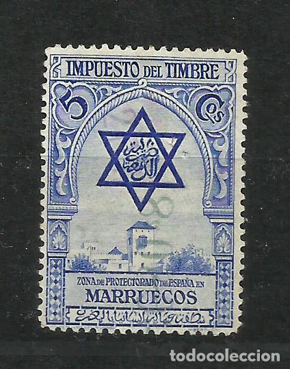495F-SELLO FISCAL MARRUECOS ESPAÑOL 1938 IMPUESTO PIE THOS. DE LA RUE & CO LTD.LONDON SPAIN REVENUE (Sellos - España - Colonias Españolas y Dependencias - África - Marruecos)