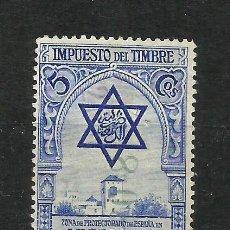 Sellos: 495F-SELLO FISCAL MARRUECOS ESPAÑOL 1938 IMPUESTO PIE THOS. DE LA RUE & CO LTD.LONDON SPAIN REVENUE . Lote 192743311