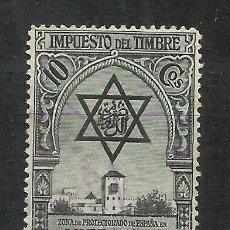 Sellos: 510C-SELLO FISCAL MARRUECOS ESPAÑOL 1938 IMPUESTO PIE THOS. DE LA RUE & CO LTD.LONDON SPAIN REVENUE . Lote 192743328