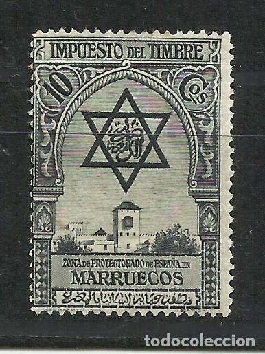510D-SELLO FISCAL MARRUECOS ESPAÑOL 1938 IMPUESTO PIE THOS. DE LA RUE & CO LTD.LONDON SPAIN REVENUE (Sellos - España - Colonias Españolas y Dependencias - África - Marruecos)