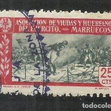 Sellos: 495G-MARRUECOS FISCAL RARO SELLO 25 CTS. ASOCIACION DE VIUDAS Y HUERFANOS EJERCITO.PIE RIEUSSET SA H. Lote 192744371