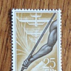 Selos: GUINEA N°368 MNH (FOTOGRAFÍA REAL). Lote 192797411