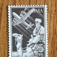 Francobolli: SÁHARA N°189 MNH (FOTOGRAFÍA REAL). Lote 192799231