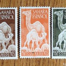 Francobolli: SAHARA N°91/93 MNH (FOTOGRAFÍA REAL). Lote 192800498