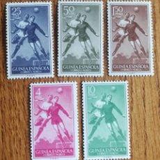 Selos: GUINEA N°350/54 CON ÓXIDO. Lote 192804612