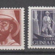 Sellos: 1955. CENTENARIO DEL NACIMIENTO DEL EXPLORADOR MANUEL IRADIER. Lote 192836068