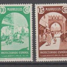 Sellos: 1939.- TIPOS DIVERSOS. Lote 192836488