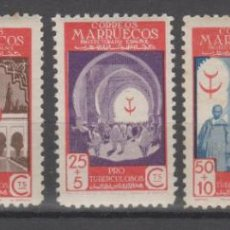 Sellos: 1947.- PRO TUBERCULOSOS. Lote 192836845