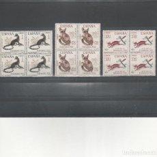 Sellos: FERNANDO POO-259/61 DIA DEL SELLO EN BLOQUE DE CUATRO SELLOS NUEVOS SIN FIJASELLOS (SEGÚN FOTO). Lote 234346920