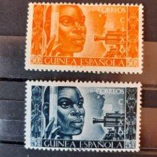 Sellos: SELLOS GUINEA - 1951 - ED 309/310 - CONFERENCIA AFRICANISTA - /*/ NUEVOS CON FIJASELLO. Lote 193034676