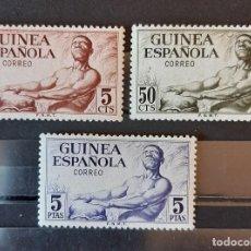 Sellos: SELLOS GUINEA - 1952 - ED 311/313 - INDIGENAS Y TAM TAM - /*/ NUEVOS CON FIJASELLO. Lote 193034986
