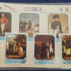 Sellos: LOTE DE 6 SELLOS DE LIBERIA. COLECCIÓN COMPLETA.1970 CON MATASELLOS. Lote 193038370