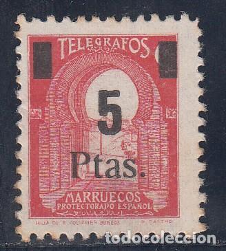 MARRUECOS, TELÉGRAFOS, 1945 EDIFIL Nº 51 (*) (Sellos - España - Colonias Españolas y Dependencias - África - Marruecos)