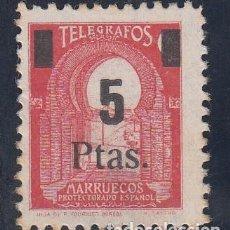Sellos: MARRUECOS, TELÉGRAFOS, 1945 EDIFIL Nº 51 (*). Lote 193253218