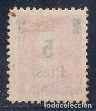 Sellos: MARRUECOS, TELÉGRAFOS, 1945 EDIFIL Nº 51 (*) - Foto 2 - 193253218